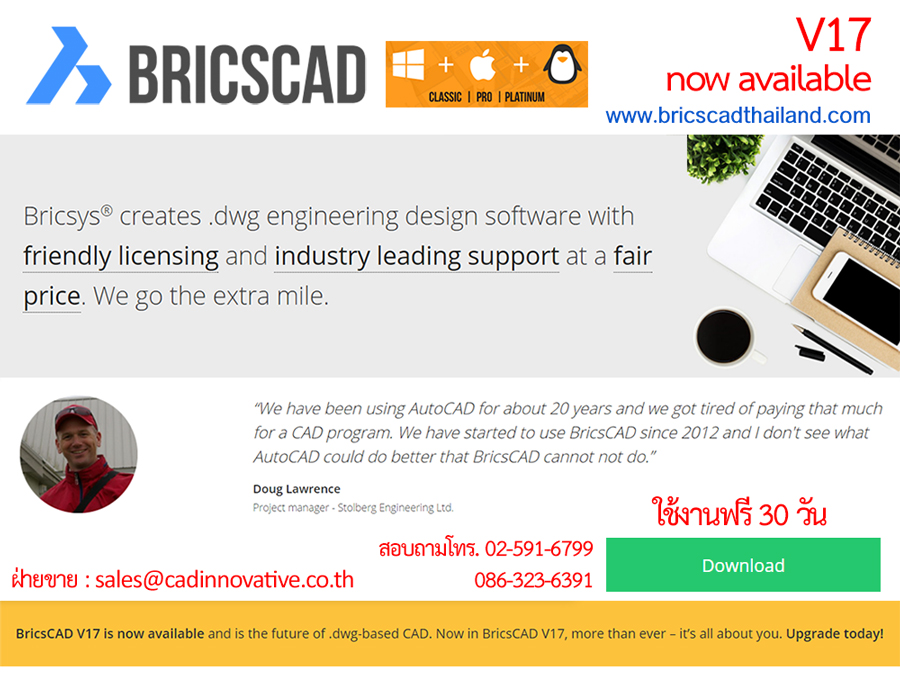 BRICSCAD THAILAND Authorized Reseller